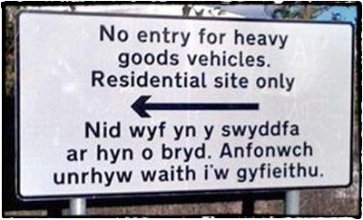 In Swansea Kun Je Lachen Cornutus