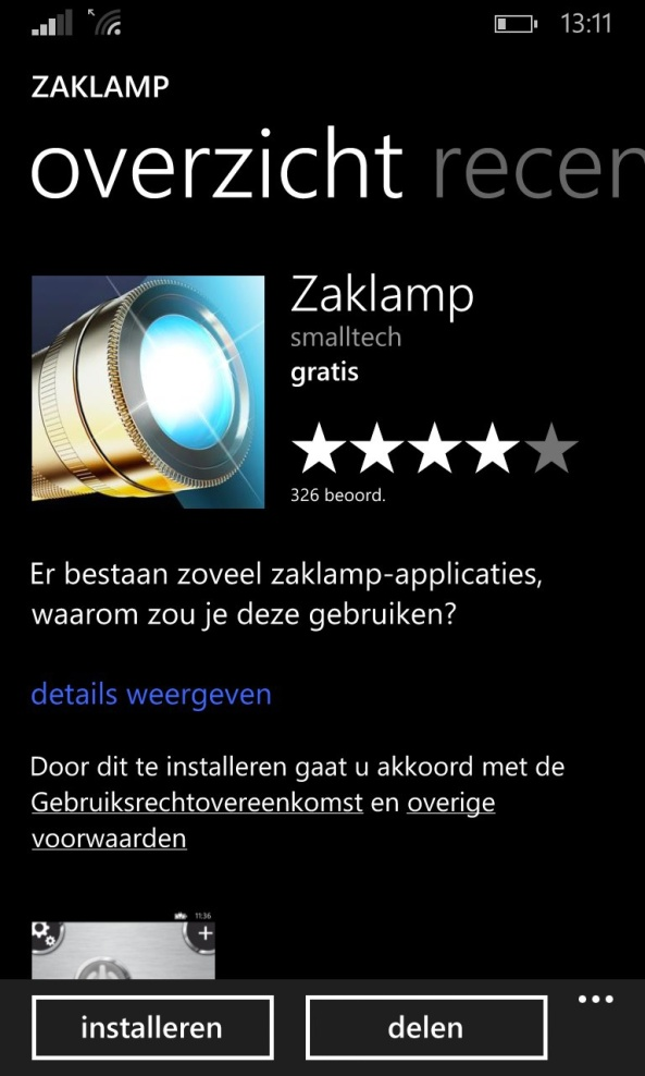Zaklamp WP